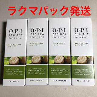 オーピーアイ(OPI)の4本セット・OPIプロスパネイル&キューティクルオイルトゥゴー・新品未使用未開封(ネイルケア)