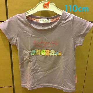 サンエックス(サンエックス)の【110cm】すみっコぐらし Tシャツ ぺんぺんアイスクリーム(Tシャツ/カットソー)