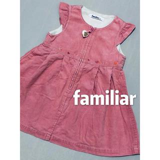 familiar - ファミリア FAMILIAR ワンピース 90