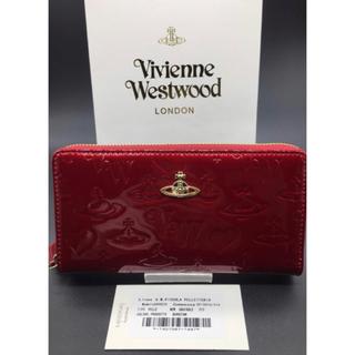 Vivienne Westwood - 【新品未使用品 正規品】ヴィヴィアンウエストウッド 長財布 赤 エナメル