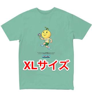 【XL】新品 村上隆 × ゆず YUZUTARO Tシャツ 500枚限定