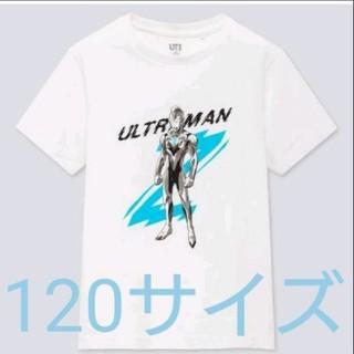 バンダイ(BANDAI)の【新品】ウルトラマン半袖TシャツUTユニクロ120ウルトラマンz(Tシャツ/カットソー)