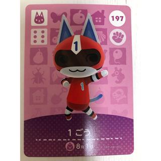 ニンテンドースイッチ(Nintendo Switch)のお値下★1号★正規品★あつ森★どうぶつの森★amiibo カード★アミーボカード(その他)