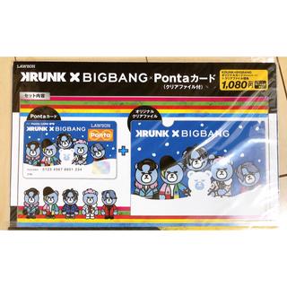 アイコン(iKON)のBIGBANG×KRUNK iKON ポンタカード(アイドルグッズ)