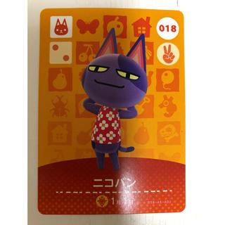 ニンテンドースイッチ(Nintendo Switch)のニコバン★どうぶつの森★amiibo カード★アミーボカード(その他)
