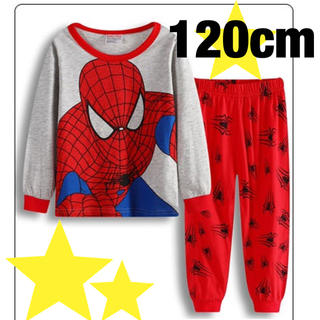 スパイダーマン  パジャマ 長袖 120(パジャマ)