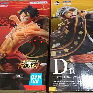 BANDAI - 一番くじ ワンピース フルフォース A賞 ルフィ D賞 ロー