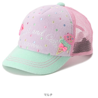 メゾピアノ(mezzo piano)の新品タグ付 メゾピアノ アイスドットメッシュキャップ 帽子 キャップ(帽子)