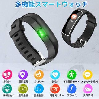 【大人気❕限定1点❕】スマートウォッチ 黒 ブレスレット 多機能(腕時計(デジタル))
