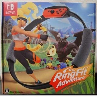 ニンテンドースイッチ(Nintendo Switch)の【新品未使用】リングフィットアドベンチャー(家庭用ゲームソフト)