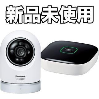 パナソニック(Panasonic)の【未使用】【送料込み】パナソニック 屋内スイングカメラキット(防犯カメラ)