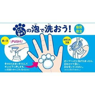 Biore - にくきゅう 肉球 泡スタンプ パッケージ付
