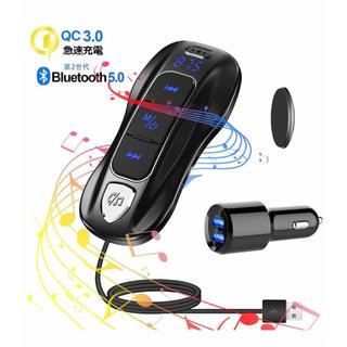 トランスミッター Bluetooth 高音質 車載用 急速USB充電器 通話
