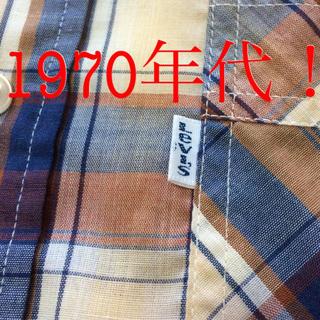 リーバイス(Levi's)のLEVI'S リーバイス 長袖シャツ 紺タグ 1970年代 古着感なしの美品!(シャツ)