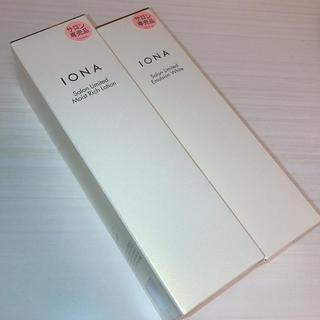 イオナ(IONA)の新品 IONA  化粧水 乳液 2本セット(化粧水/ローション)