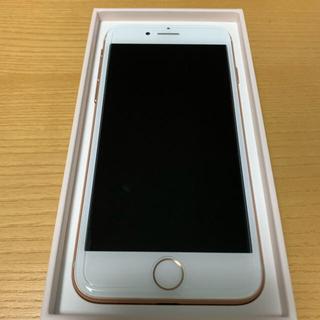 iPhone - iPhone 8 Gold 64 GB SIMフリー