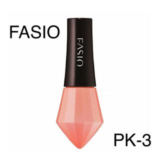 ファシオ(Fasio)のファシオリキッドアイカラー WP PK-3(アイシャドウ)