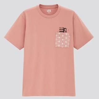 ユニクロ(UNIQLO)の新品未使用 鬼滅の刃 ユニクロ Tシャツ(Tシャツ(半袖/袖なし))