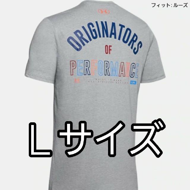 UNDER ARMOUR(アンダーアーマー)の【新品】【完売品】UNDER ARMOUR UAオリジネーターズ メンズのトップス(Tシャツ/カットソー(半袖/袖なし))の商品写真