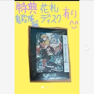 シュウエイシャ(集英社)の鬼滅の刃 DVD 完全生産限定版 第七巻 第7巻(アニメ)