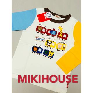 mikihouse - ミキハウス ロンT プッチーアニマル 電車長袖 Tシャツ 新品 110
