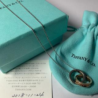 Tiffany & Co. - ティファニー インターロッキングペンダント