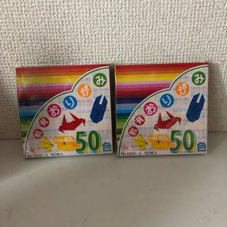 ダイヨ 大与紙工 教育おりがみ 折り紙  2セット(知育玩具)
