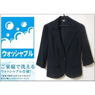 オフオン(OFUON)のOF 高機能 速乾 防臭 ウォッシャブル 洗える ブラック 黒 0808(テーラードジャケット)