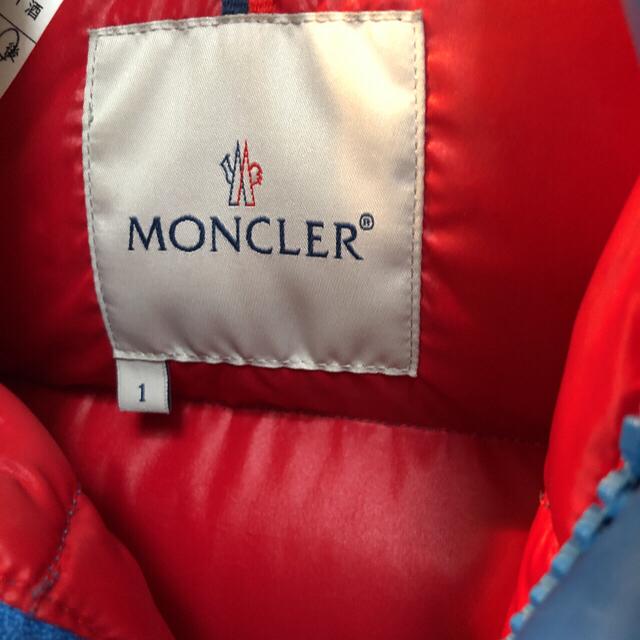 MONCLER(モンクレール)のモンクレールエベレスト メンズのジャケット/アウター(ダウンジャケット)の商品写真
