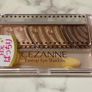CEZANNE(セザンヌ化粧品) - 新品・セザンヌ・アイシャドウ01