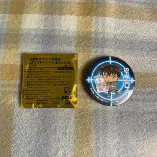 セガ(SEGA)の名探偵コナン セガ限定 プライズキャンペーン缶バッジB 工藤新一(バッジ/ピンバッジ)