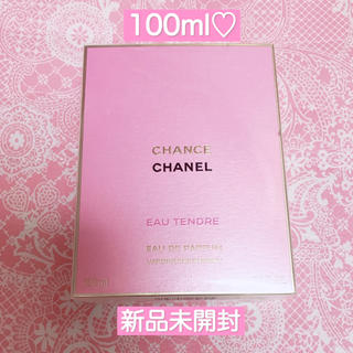 CHANEL - 新品未開封♡シャネル 香水 オー タンドゥル 100ml