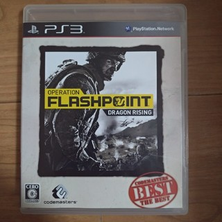 PlayStation3 - PS3 オペレーション フラッシュポイント: ドラゴン ライジング プレステ3