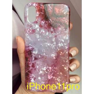 iPhone11proケース キラキラ シェル 大理石