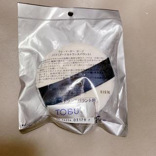 クレドポーボーテ(クレ・ド・ポー ボーテ)の☆新品未使用☆クレ・ド・ポー ボーテ パフ(その他)
