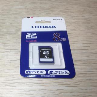 アイオーデータ(IODATA)のSDカード 8GB  IODATA 新品未開封(その他)