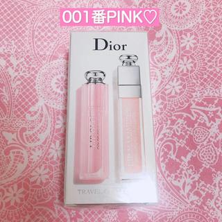Dior - 新品未開封♡ディオール リップマキシマイザー リップグロウ