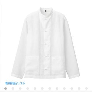 ムジルシリョウヒン(MUJI (無印良品))のフレンチリネン洗いざらし結び釦スタンドカラーシャツ(シャツ)