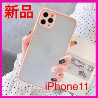 新品 iPhone11ケース iPhoneカバー スマホケース ピンク