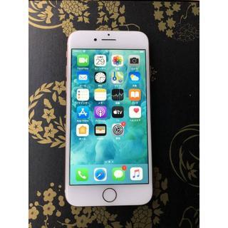 Apple - SIMフリー iPhone8 64GB 87%