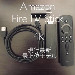 美品 Amazon Fire TV Stick 4K 使用頻度極少