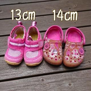 クロックス(crocs)の13-14㎝  クロックス  水遊び用靴  2足(サンダル)