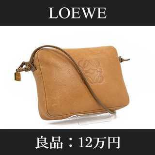 LOEWE - 【全額返金保証・送料無料・良品】ロエベ・ショルダーバッグ(A655)