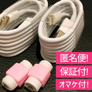 iPhone ライトニングケーブル Apple 純正品質 充電器 充電ケーブル