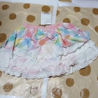 coeur a coeur - 新品 クーラクール ブルマ付 スカート 95