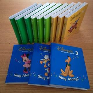 Disney - ワールドファミリー シングアロングDVD