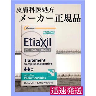 Etiaxil  エティアキシル  デトランスピラン 新品未開封品  敏感肌用