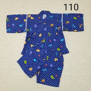 mikihouse - [110]ミキハウス 甚平 青