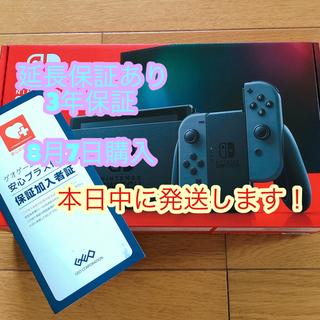 ニンテンドースイッチ(Nintendo Switch)の新品未開Nintendo Switch 任天堂スイッチ 本体  ニンテンドウ (家庭用ゲーム機本体)