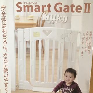ニホンイクジ(日本育児)の新品 スマートゲイト 2  ミルキー 日本育児 ベビーフェンス ベビーゲート(ベビーフェンス/ゲート)